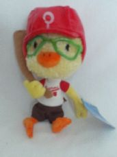 Adorable Disneyland Paris 'Chicken Little' Collectable Plush Toy BNWT